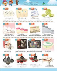 Kitchenware Sale in Al Safeer