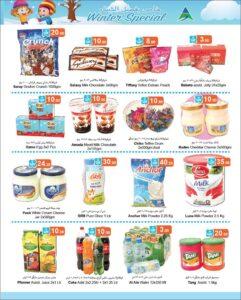Groceries on sale in Al Safeer