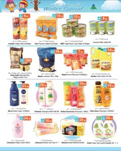 Al Safeer Sale and Promotions