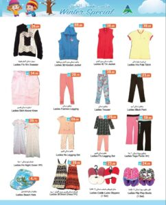Al Safeer Sale and Promotions in Clothing