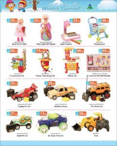 Toy Promos in Al Safeer