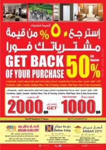 Ansar Gallery Cash Back Purchase