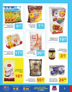 Family Food Centre Sale January 29, 2017