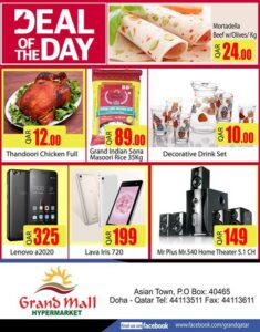 Qatar Sale presents Grand Mall Hypermarket Deal of the Day