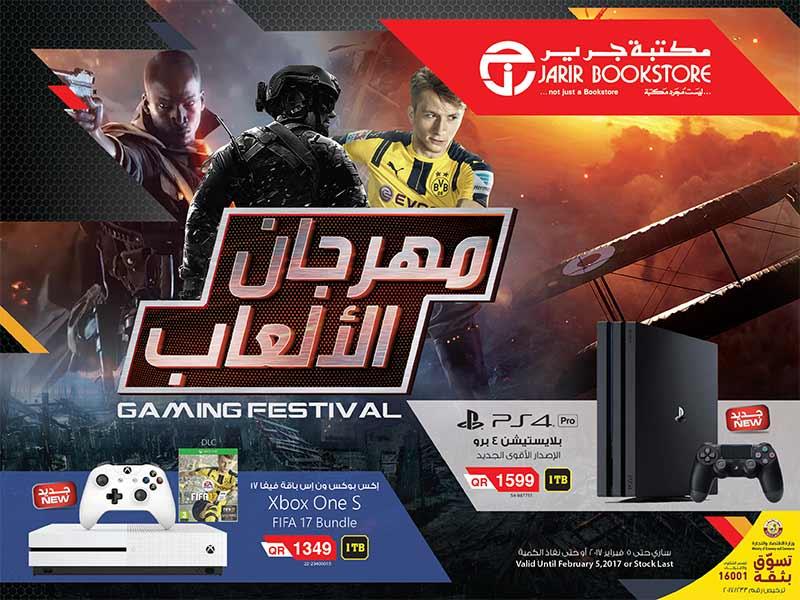 Jarir Gaming Fest