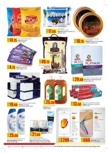 Lulu Express is having a sale in Al Rayyan