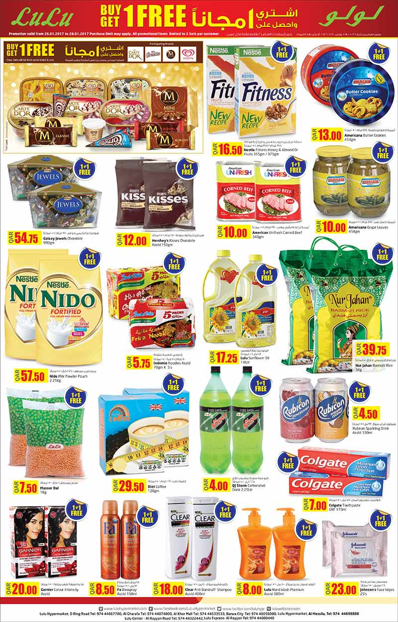 Lulu Qatar Promotions presents