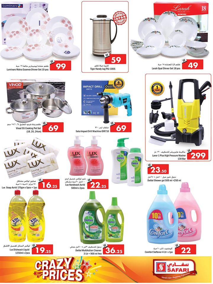 Safari Mall Crazy Prices