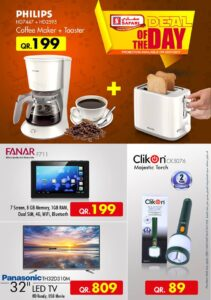 Safari Mall Qatar Promotions