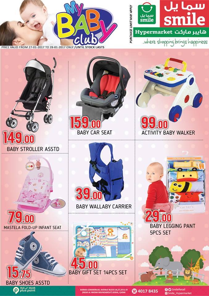 Smile Hypermaket Baby Deals