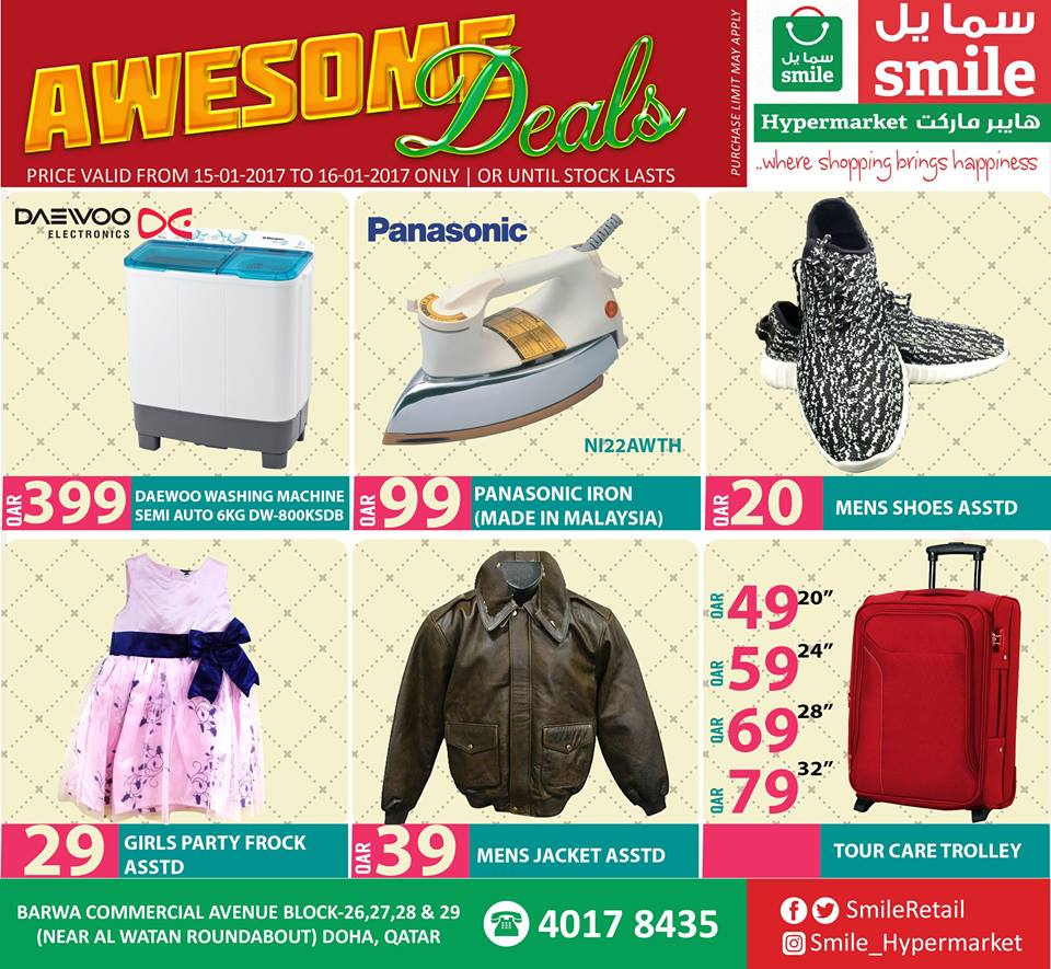 Smile Hypermarket Awesome Deals