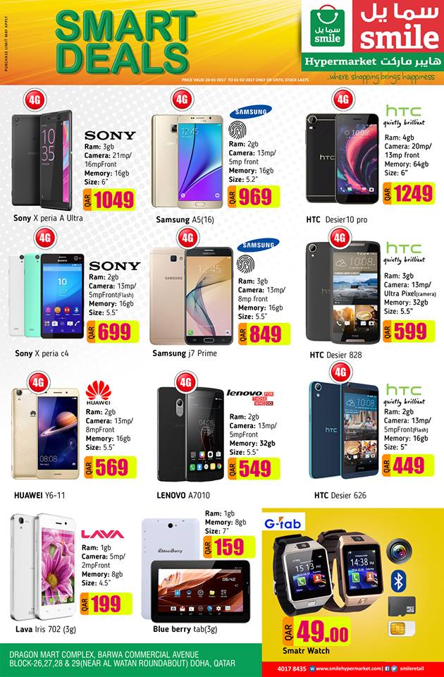 Smile Hypermarket Mobile Deals