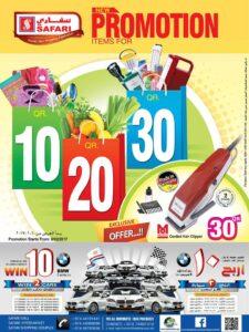 Safari Mall 10 20 30 QR Sale for Today