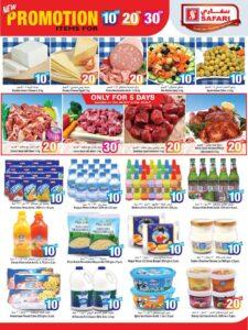 Safari Mall 10 20 30 QR Sale