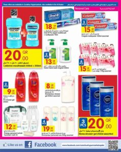 Carrefour Qatar Beauty Products