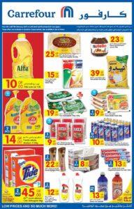 Carrefour Qatar Sale 08-02-17