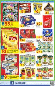 Carrefour Qatar Sale Today