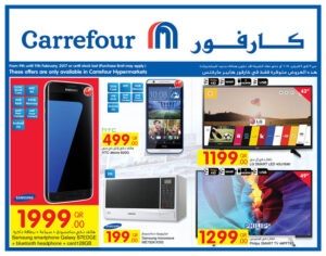 Carrefour City Center Doha Weekend Sale