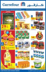 Carrefour Qatar Weekend Deals
