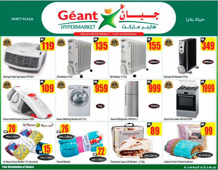 Geant Hypermarket Qatar Weekend Sale 09-02-17