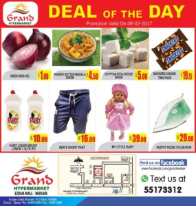 Grand Mall Sale Today