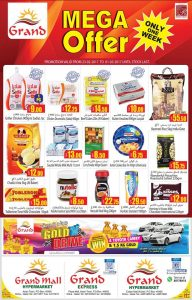 grand mall weekend Deals