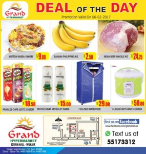 Grandmall Deals of the Day 06-02-17
