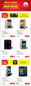 Jarir Bookstore Huawei Mobile Deals Today