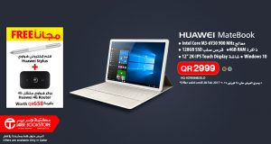 Jarir Bookstore Laptop Sale