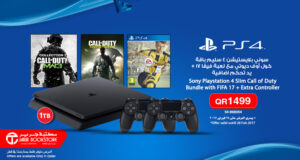 Jarir Bookstore Qatar PS4 Sale