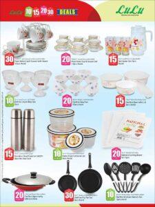 Lulu Hypermarket Qatar 10 20 30 QR Sale