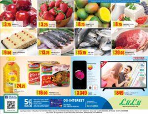 Lulu Hypermarket Qatar Weekend Sale