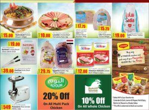 Lulu Hypermarket Meat Fest