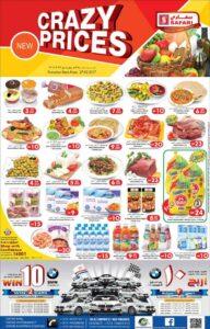 Safari Mall Crazy Prices Today