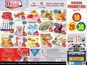 Safari Mall Valentines Sale