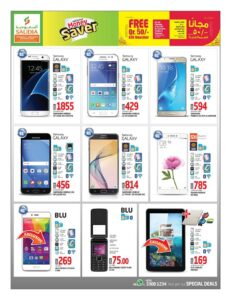 Saudia Money Saver Sale