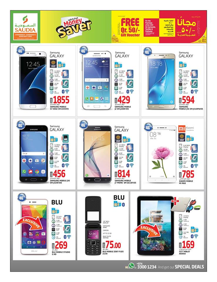 Saudia Money Saver Sale 28-02-2017