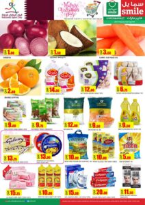 Smile Hypermarket Sports Day Offers