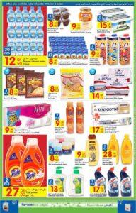 Carrefour Qatar Amazing 10 20 30 Deals