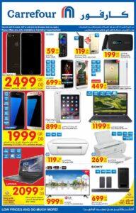 Carrefour Qatar Electronics Promo