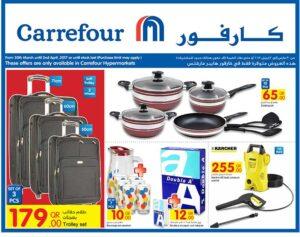 carrefour qatar-offers