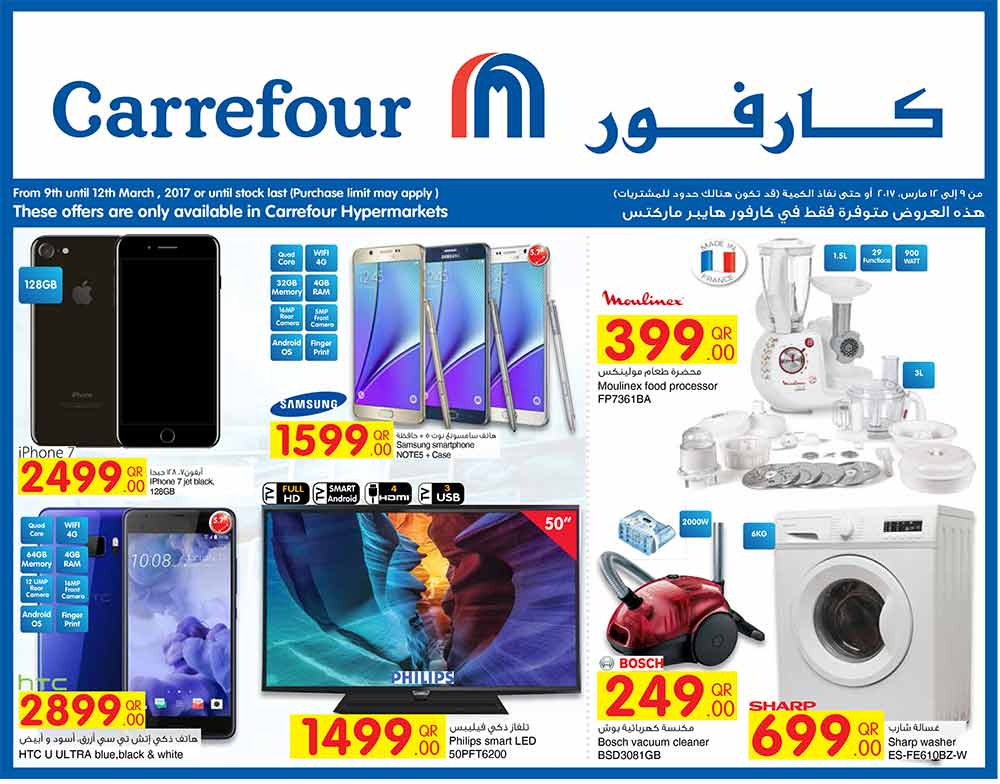 Carrefour Qatar Weekend Deals on Electronics