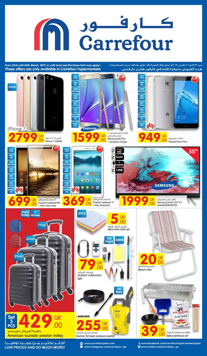 Carrefour Qatar Weekend Offers Today