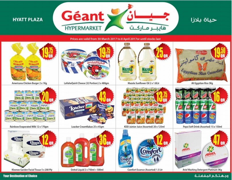 Geant Hypermarket Sale until April 8