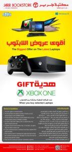 Jarir Bookstore Qatar Free Xbox