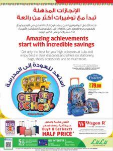 Back to School Sale in Lulu Hypermarket