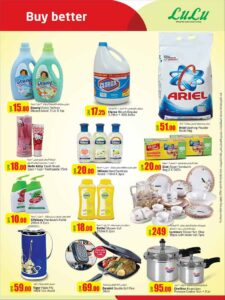 Popular Hypermarket in Qatar on Sale