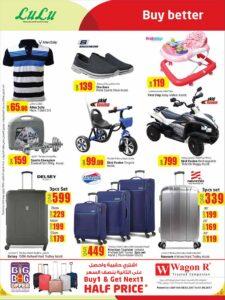 Lulu Qatar Hypermarket Clothing Offer