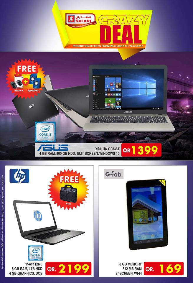 Safari Mall Qatar Crazy Deals