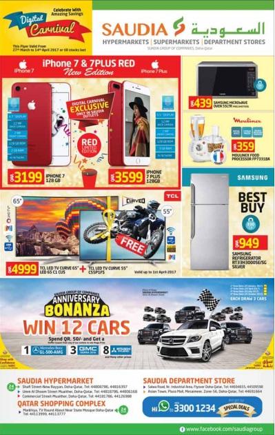 Saudia Hypermarket Sale